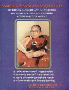 9788185133560: Saṁskrta-saṅgīta-vaijayantī =: Studies in Sanskrit and musicology : Smt. Kamlesh Kumari Kulshreshtha commemoration volume