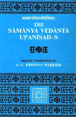 9788185141077: The Sāmanya Vedānta Upaniṣad-s (Adyar Library series)