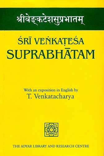 9788185141282: Sri Venkatesa Suprabhatam (Adyar Library general series)