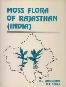 Moss Flora of Rajasthan: B.L. Chaudhary and