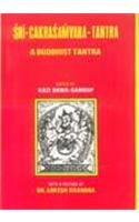 Sri Cakrasamvara Tantra: A Buddhist Tantra: Kazi Dawa Samdup (ed.); Foreword and Introduction in ...