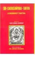 Sri Cakrasamvara Tantra: A Buddhist Tantra: Kazi Dawa Samdup