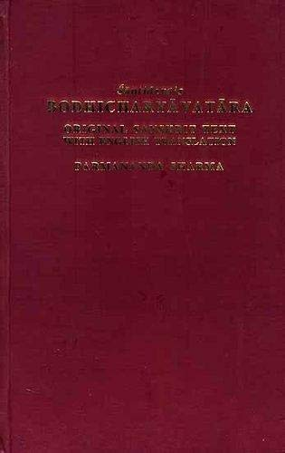 Santideva`s Bodhicharyavatara Original Sanskrit Text with English Translation and Exposition Base...