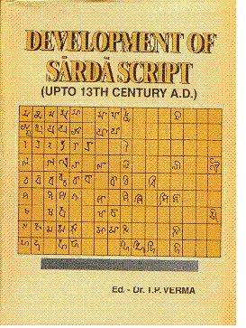 Development Of Sarda Script Upto 13th Century: Jivan Upadhyay T