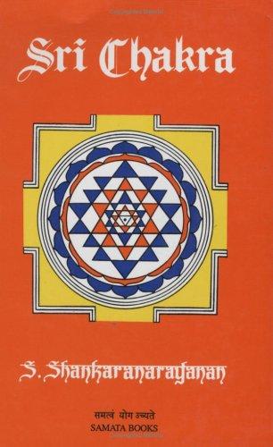 9788185208497: Sri Chakra