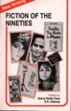 Fiction Of The Nineties: Veena Noble Dass,
