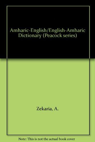 9788185243061: Amharic-English/English-Amharic Dictionary (Peacock series)