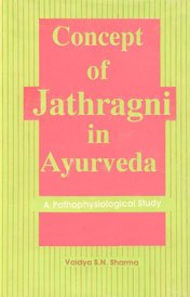 9788185263779: Concept of Jatharagni in ayurveda: A patho-physiological study