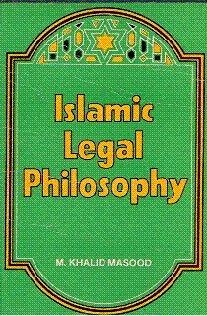 Book of Knowledge: Translation of the Opening: Al-Ghazali