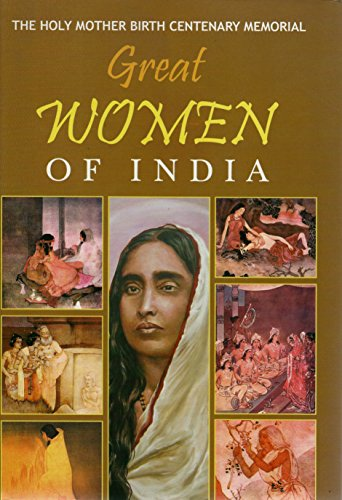 Great Women of India: Swami Madhavananda, Madhavan