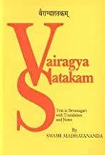 9788185301945: Vairagya Shatakam