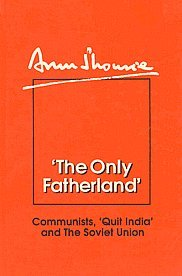 The Only Fatherland': Shourie Arun