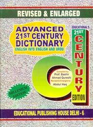 English-Urdu (Advanced Twentieth Century): Bashir Ahmad Qureshi