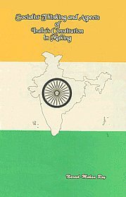 Socialist Thinking and Aspects of India's Constitution: Roy Naresh Mohan