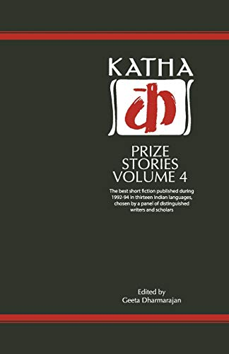 Katha Prize Stories- Vol. 4
