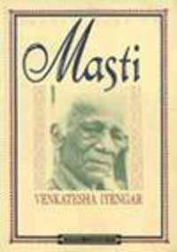 9788185586335: Iyengar Masti Venkatesha (Katha classics)