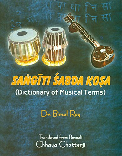 Sangiti Saba Kosa (Dictionary of Musical Terms)