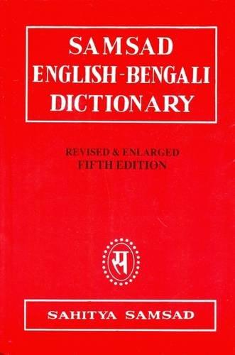 Samsad English-Bengali Dictionary: Biswas, Sailendra; Sengupta, Subodhchandra (ed.); Sengupta, ...