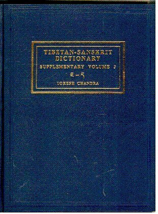 Tibetan-Sanskrit Dictionary (Supplementary Volume): Vol. III