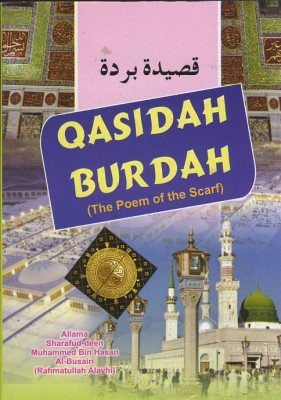 9788185738826: Qasidah Burdah: The Poem of the Scarf