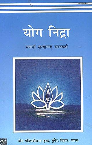 Satoskar textbook of pharmacology