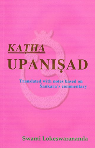 9788185843582: Katha Upanisad