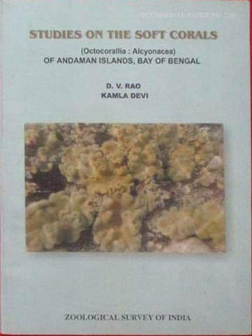 Studies on the Soft Corals (Octocorallia : D V Rao