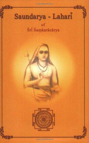 Saundarya-Lahari of Srisamkaracarya