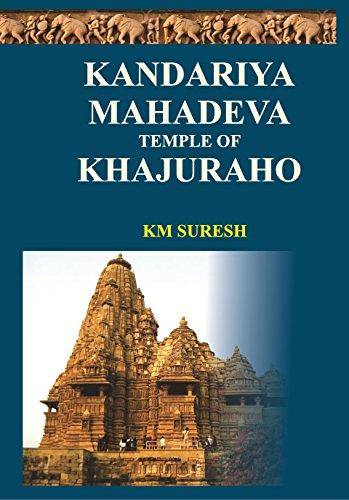 9788186050088: Kandariya Mahadeva Temple of Khajuraho