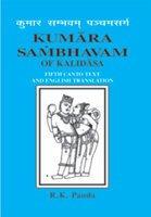 Kumarasambhavam of Kalidasa: R.K. Panda