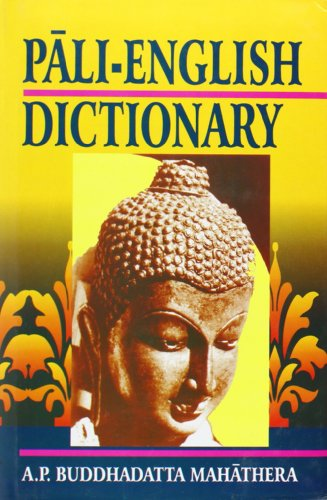 9788186050330: Pali-English Dictionary