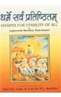Dharma for Stability of all by Bagannath: Wadekar M.L. Joshi