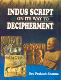 9788186050507: Indus Script on its Way to Decipherment