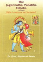 9788186050774: Jagannatha-Vallabha Nataka: A Study (With Introduction and Translation)