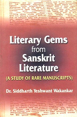 Literary Gems from Sanskrit Literature: Wakankar Siddharth Yeshwant