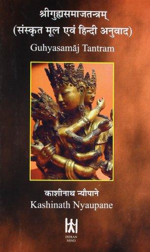 Guhyasamaj Tantra (Sanskrit Text with Hindi