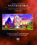 Abhinavagupta Tantraloka, Vol. 1: Swami Maheshvarananda Satya