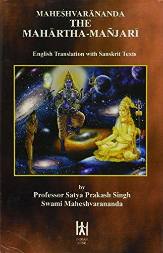 Maheshvarananda the Mahartha Manjari: Maheshvarananda Swami Singh