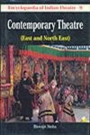 9788186208595: Contemporary Theatre: Bk. 9
