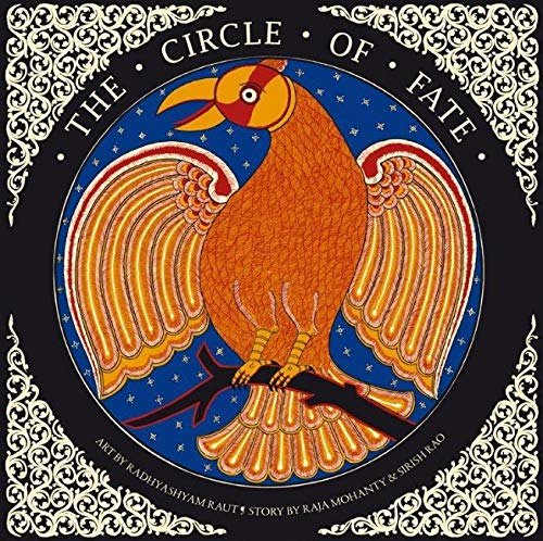 9788186211588: The Circle of Fate: 0