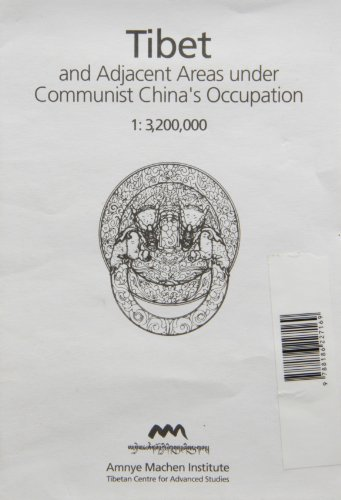 9788186227169: Tibet and Adjacent Areas Under Communist China's Occupation