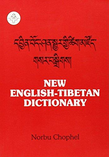 9788186230008: New English-Tibetan Dictionary