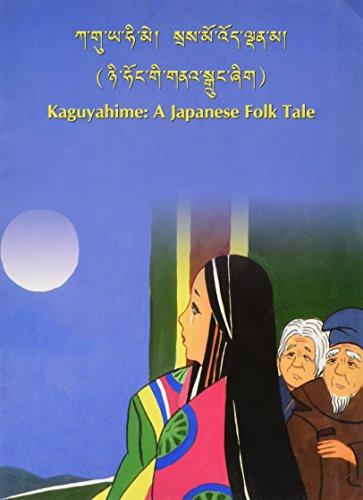 Kagugy Hime: A Japanese Folk Tale: Paljor Publications/Library of