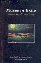9788186230480: Muses in Exile: An Anthology of Tibetan Poetry