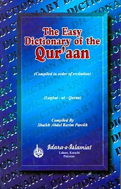 9788186232507: The Easy Dictionary of the Qur'aan: Compiled in Order of Recitation