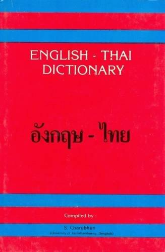 9788186264300: English-Thai Dictionary: Script