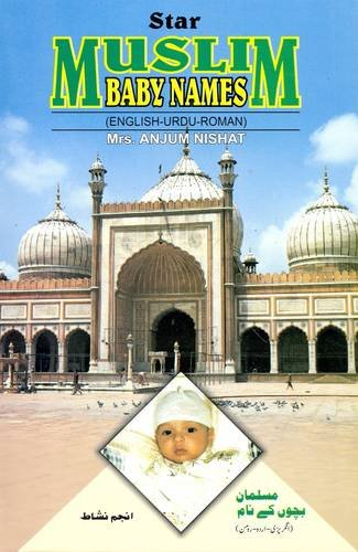 Star's Muslim Baby Names: English-Urdu - Script: Nishat, Anjum