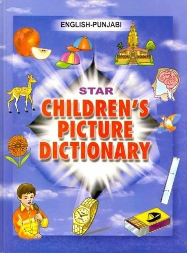 9788186264829: Star Children's Picture Dictionary: English-Punjabi