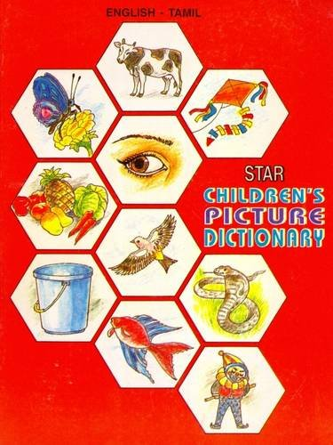 9788186264904: Star Children's Picture Dictionary: English-Tamil (English and Tamil Edition)