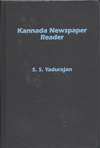 9788186323151: Kannada Newspaper Reader